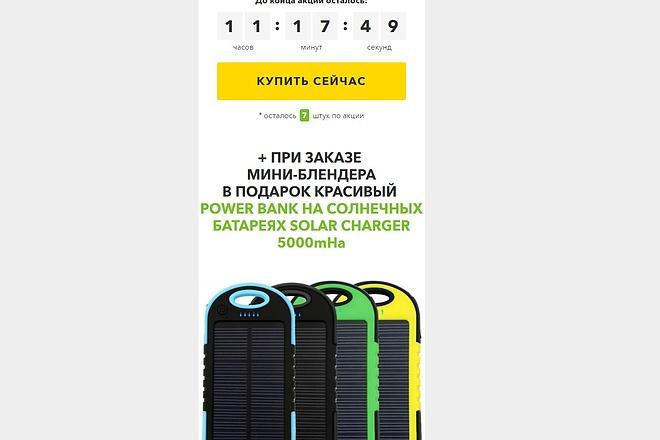 Скопирую Landing Page, Одностраничный сайт 50 - kwork.ru