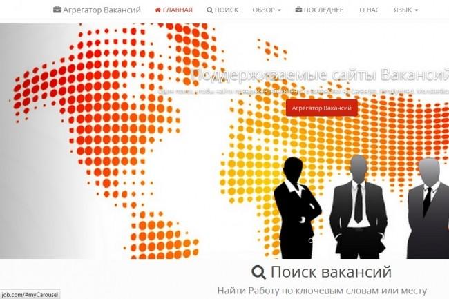 Создам легальный Автоматический Киносайт для пассивного заработка 36 - kwork.ru