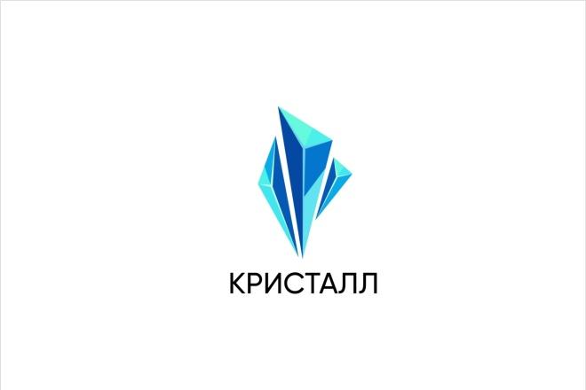 Логотип 47 - kwork.ru