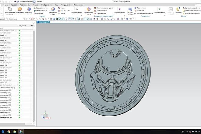 3D модели. Визуализация. Анимация 50 - kwork.ru