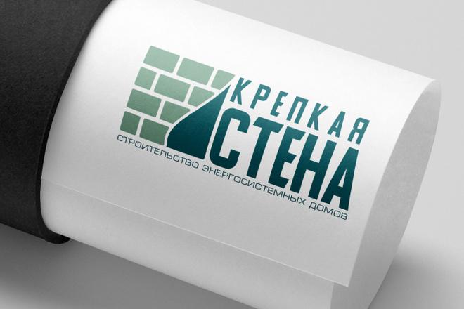 Создам логотип - Подпись - Signature в трех вариантах 12 - kwork.ru