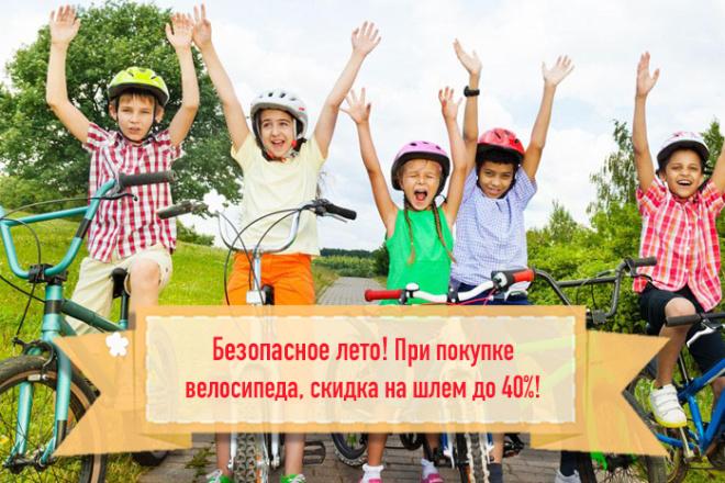 Web баннер для сайта, соцсети, контекстной рекламы 9 - kwork.ru