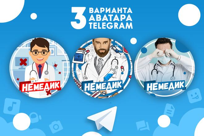 Оформление Telegram 20 - kwork.ru