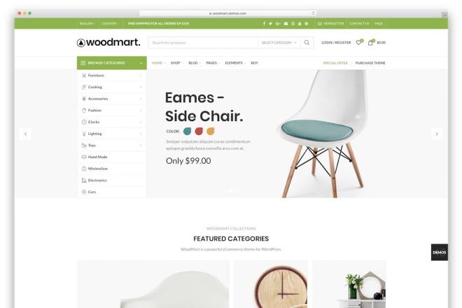 Новые премиум шаблоны Wordpress 28 - kwork.ru