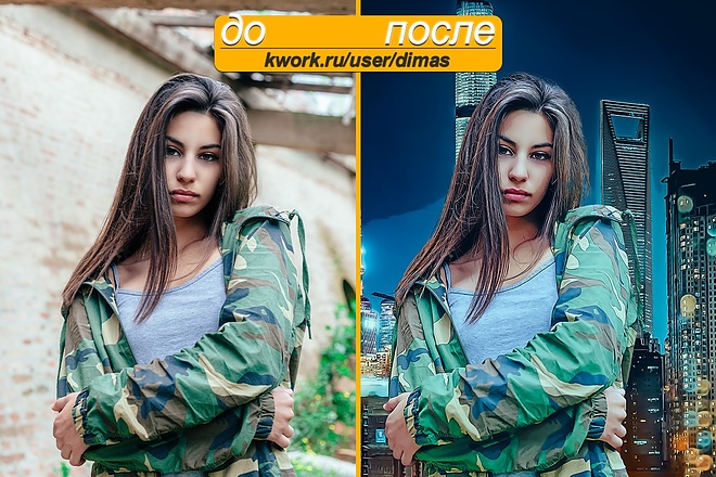 Портрет Dream Art по фото 4 - kwork.ru