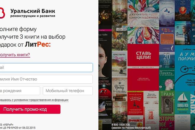 Установка и настройка интернет-магазина joomshopping 1 - kwork.ru