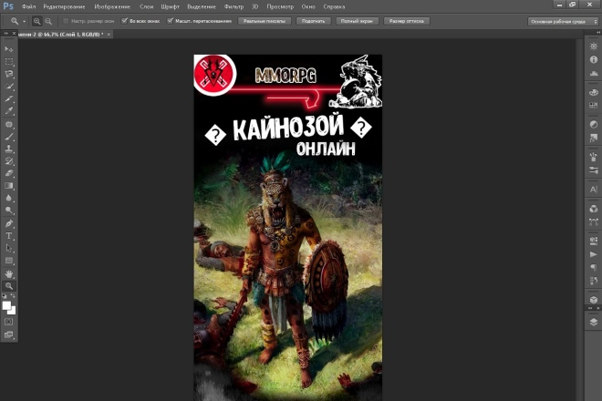 Приложения - Игры 1 - kwork.ru