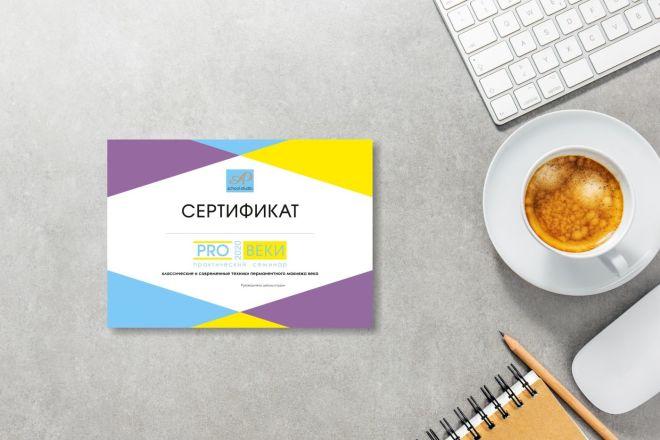 Создам флаер 12 - kwork.ru