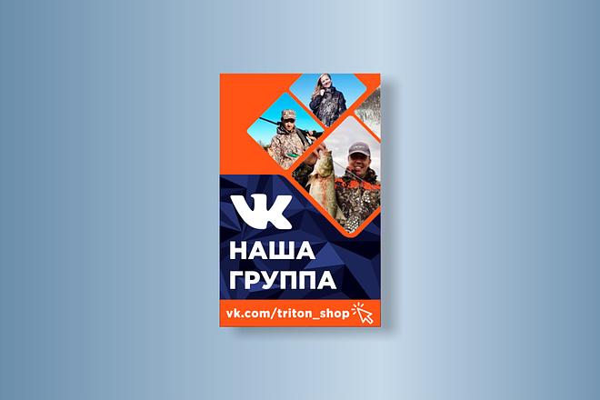 Сделаю запоминающийся баннер для сайта, на который захочется кликнуть 33 - kwork.ru