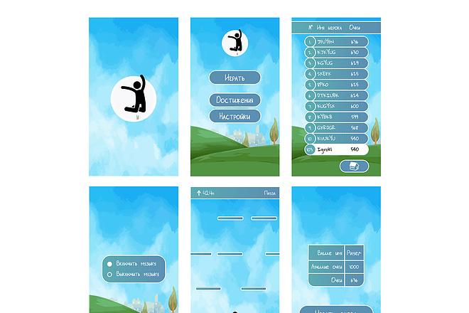 Качественный мобильный дизайн приложения 5 - kwork.ru