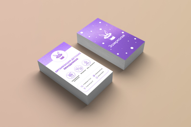 Уникальный дизайн двусторонней визитки 1 - kwork.ru