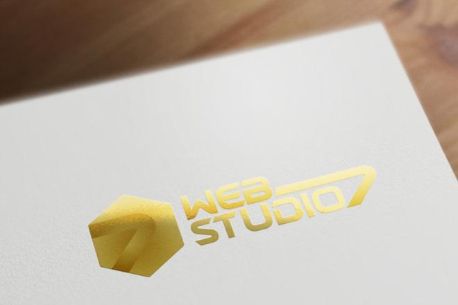 Разработаю 3 варианта модерн логотипа 87 - kwork.ru