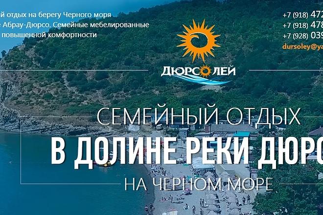 Поздравление от имени компании к официальным и личным праздникам 1 - kwork.ru