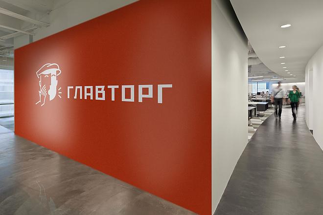 Логотип, который сразу запомнится и станет брендом 109 - kwork.ru