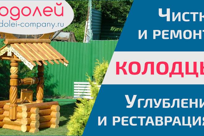 Разработка баннеров для Google AdWords и Яндекс Директ 27 - kwork.ru