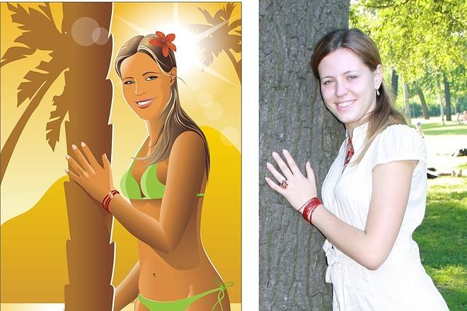 Напишу цифровой портрет по вашему фото 4 - kwork.ru