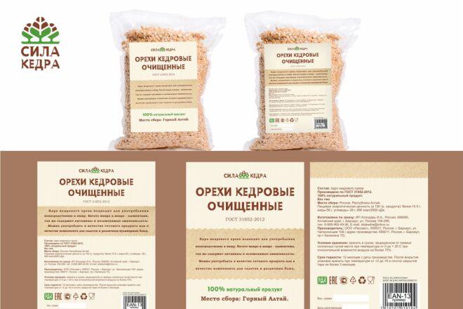 Дизайн упаковки и этикеток 1 - kwork.ru