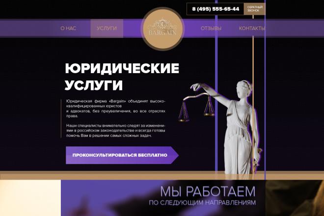Вёрстка по PSD макету, на выгодных условиях 24 - kwork.ru