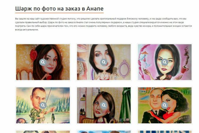 Скопировать Landing page, одностраничный сайт, посадочную страницу 29 - kwork.ru