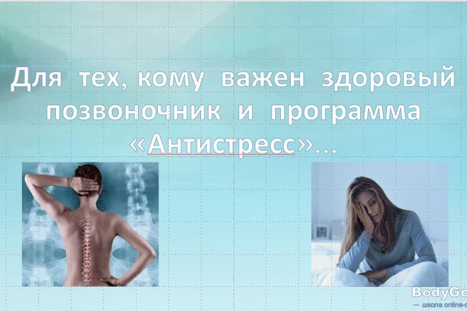 Подготовлю презентацию в MS PowerPoint 2 - kwork.ru
