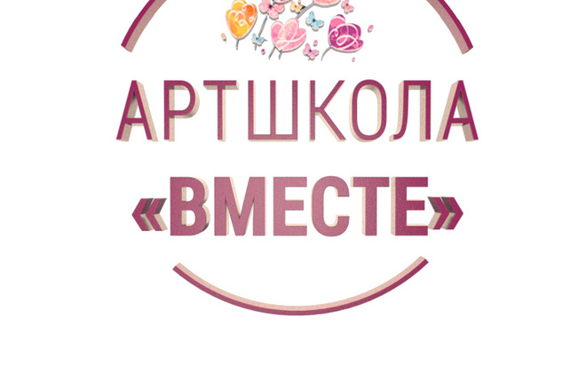 3д логотип для голографического вентилятора 6 - kwork.ru