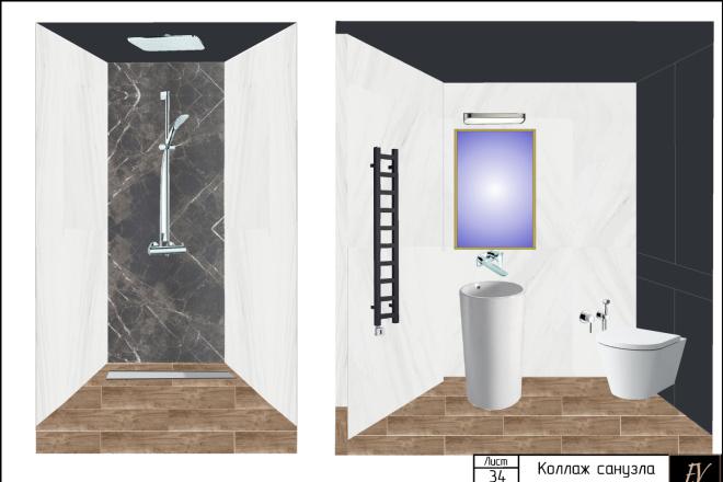 Дизайн жилых интерьеров 3 - kwork.ru