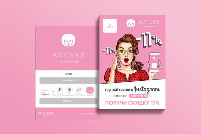 Дизайн двухсторонней листовки с исходниками 2 - kwork.ru