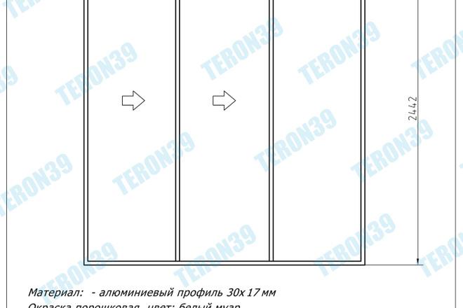 Выполняю простые и сложные чертежи в AutoCAD 19 - kwork.ru