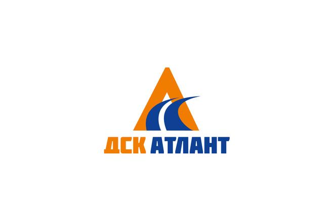 Создам современный логотип 62 - kwork.ru