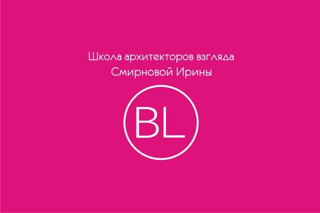 Создам логотип по вашему эскизу 41 - kwork.ru