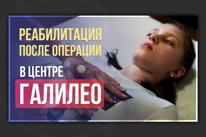 Сделаю превью для видео на YouTube 75 - kwork.ru