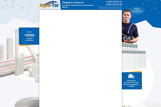 Фон для магазина на Авито. ру 151 - kwork.ru
