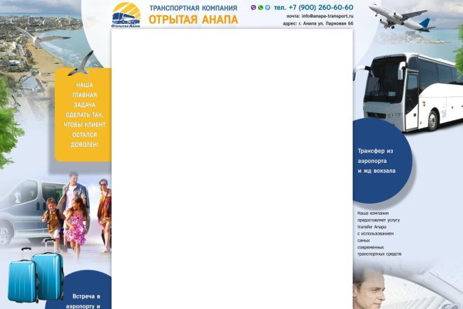 Фон для магазина на Авито. ру 147 - kwork.ru