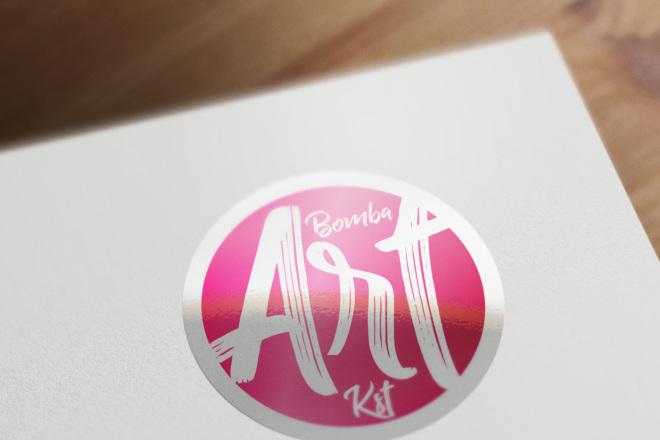 Сделаю логотип в круглой форме 2 - kwork.ru