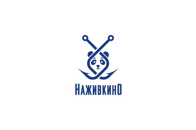 Создам логотип по вашему эскизу 31 - kwork.ru