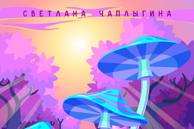 Векторная иллюстрация 35 - kwork.ru