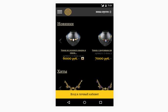 Адаптация сайта под мобильные устройства 98 - kwork.ru