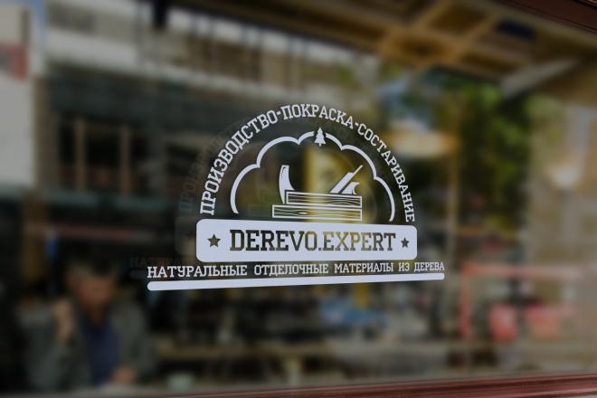 Логотип новый, креатив готовый 113 - kwork.ru