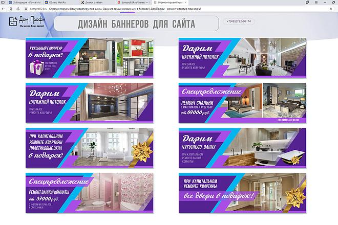 Разработаю дизайн рекламного постера, афиши, плаката 11 - kwork.ru
