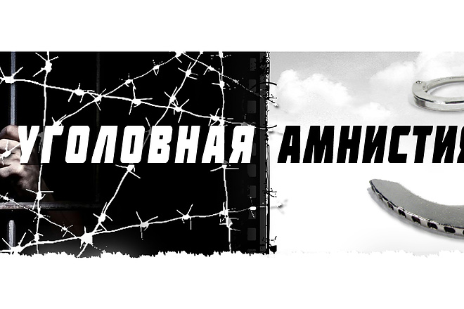 Оформлю группу ВК - обложка, баннер, аватар, установка 30 - kwork.ru