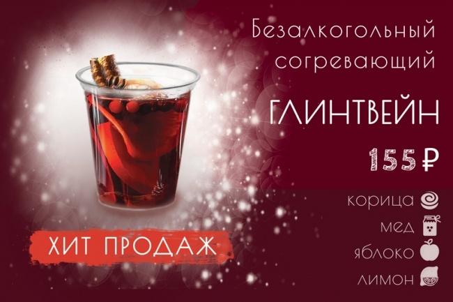 Дизайн макет листовки или флаера 21 - kwork.ru