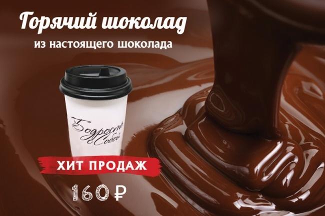 Дизайн макет листовки или флаера 20 - kwork.ru