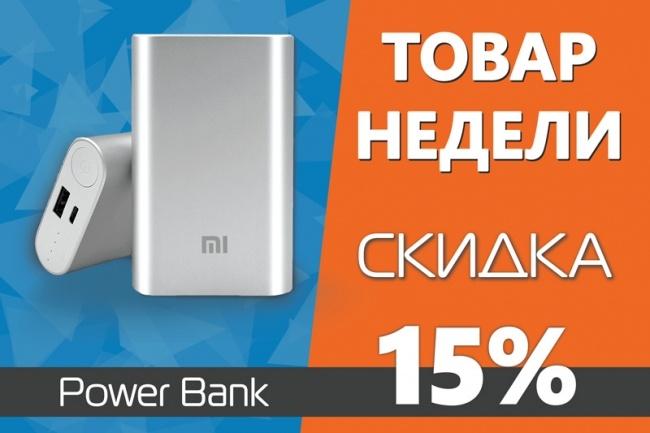 Дизайн макет листовки или флаера 18 - kwork.ru