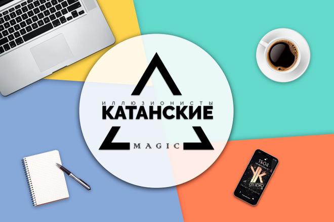 Создание логотипа для вас или вашей компании 47 - kwork.ru