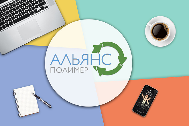 Создание логотипа для вас или вашей компании 43 - kwork.ru