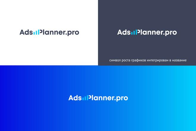 Разработка логотипа для сайта и бизнеса. Минимализм 4 - kwork.ru
