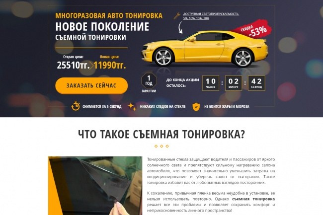 Создам лендинг на вордпресс 76 - kwork.ru