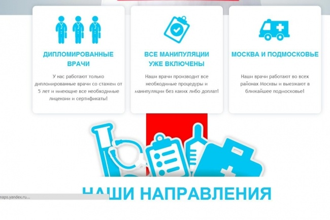 Создам лендинг на вордпресс 67 - kwork.ru