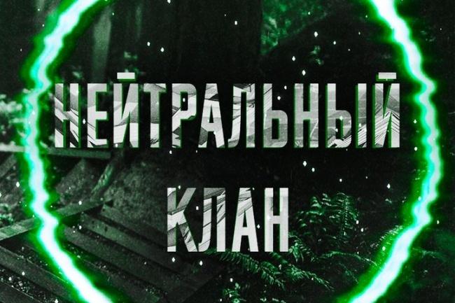 Создам лендинг на вордпресс 65 - kwork.ru