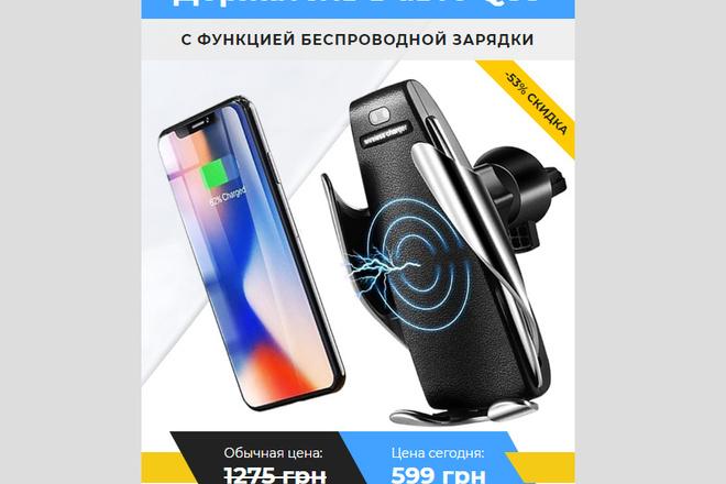 Качественная копия лендинга с установкой панели редактора 30 - kwork.ru